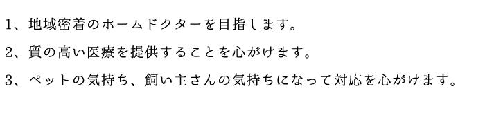 houshin02